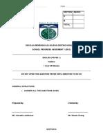 PKS 1 English Form 4