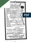 Auraad i Qadri Part 1 and 2