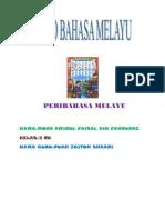 Folio Bahasa Melayu Tingkatan 3