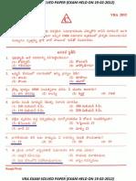 VRA Exam 2012 Solved Paper