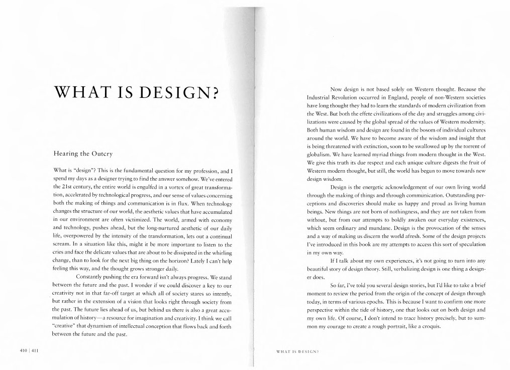 designing design kenya hara pdf free download