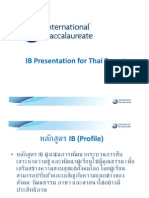 IB Presentation for Thai Parents