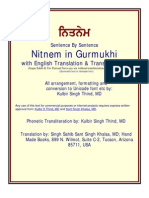 Nitnem in Gurmukhi With Transliteration & English Translation (Uni)