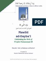 Mawlid Ad-Dibai