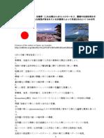 In Japanese. エコロジーで17 KEY発見、環境科学、生物学(これは博士SAオストロウーモフ、環境や生命科学のその区域内における新たな発見が含まれている共著者によって作成されたいくつかの刊行物のリストです。http://www.scribd.com/doc/82404969
