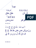 SOALAN BAND Bahasa Arab Kssr THN 2