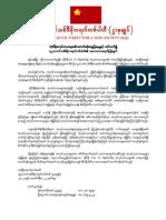 DPNS Statement on Tai-Yi Strike