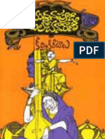 Telugu Academy Intermediate Maths Books Pdf