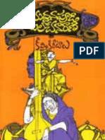Telugu Academy Intermediate Maths Books Pdf