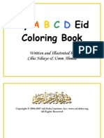 My a B C D Eid Coloring Book