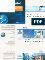 Brochure Khaleej Corporate Web