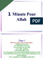 1minute Pour Allah