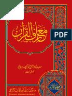 Maariful Quran -Volume 7- Shaykh Mufti Muhammad Shafi (r.a)
