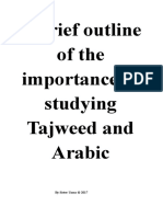 A brief outline of the importance of studying tajweed and arabic