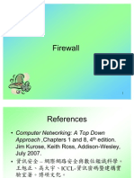 firewall_English