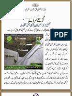 Dawat e Islami K Garhy Murday - Part 1 & 2