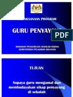 Power Point Guru Penyayang (10.1.2012)