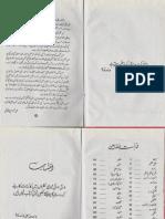 Harf Harf Haqeeqat Wasif Ali Wasif