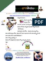 Bharatiyulam Invitation for You on Facebook Forward It