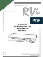 RVi-R04LA