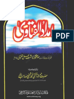 Imdadul Fatawa -Volume 4- By Shaykh Ashraf Ali Thanvi (r.a)
