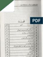 Shaan E Qalandar