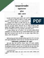 Charaka Samhita Sanskrit Hindi Pdf
