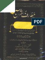 Maarif -Ul- Quran -Volume 1- By Shaykh Muhammad Idrees Kandhelvi (r.a)