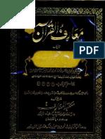 Maarif -Ul- Quran -Volume 6- By Shaykh Muhammad Idrees Kandhelvi (r.a)