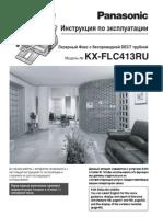 KXFLC413RU