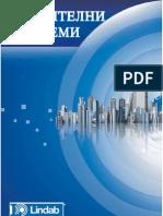Lindab Product Katalog(1)