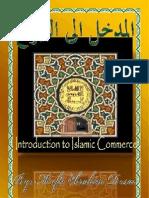 Islamic.commerce