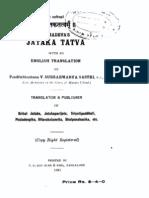 Jataka Tatva High Quality