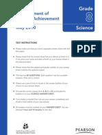 EMSA Science G08