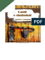 Kash_e-shubuhat