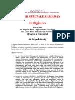 Ramadan - Il Digiuno