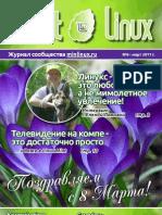 Mint Linux #6