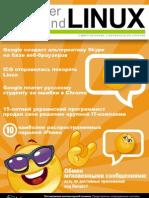 UserAndLINUX_v11.07(11)