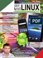 UserAndLINUX_v11.10(14)