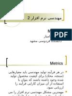 SE2 9 Metrics