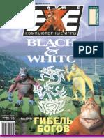 Game.EXE 05.2001