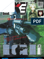 Game.EXE 02.2001