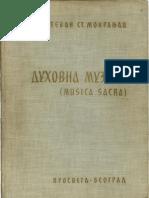 Stevan Stojanovic Mokranjac Duhovna Muzika