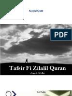 103 Surah Al-Asr