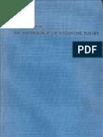 Anthology of Byzantine Poetry
