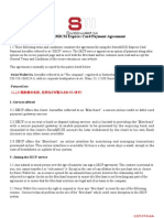 Product Policy Manual Cards Agreement