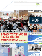 #24-Gepra Newsletter January-March 2011
