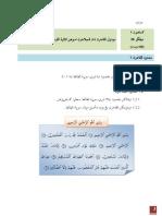 Microsoft Word - Minggu 36 Kafahaman Alfat