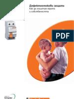 RCD Catalogue