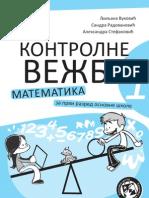 07 - Kontrolni Zadaci - Matematika 1